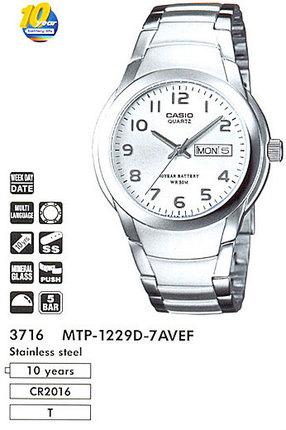Casio MTP-1229D-7AVEF