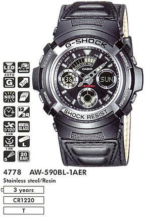 Casio AW-590BL-1A