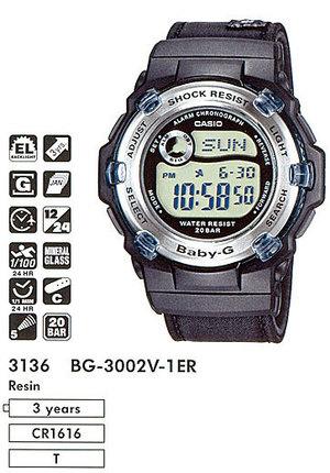 Casio BG-3002V-1ER