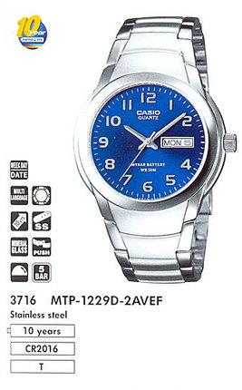 Часы CASIO MTP-1229D-2AVEF MTP-1229D-2A.jpg — ДЕКА