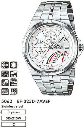 Casio EF-325D-7A