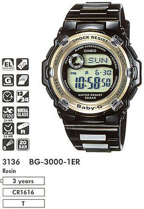 Casio BG-3000-1ER