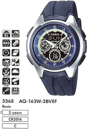 Casio AQ-163W-2B