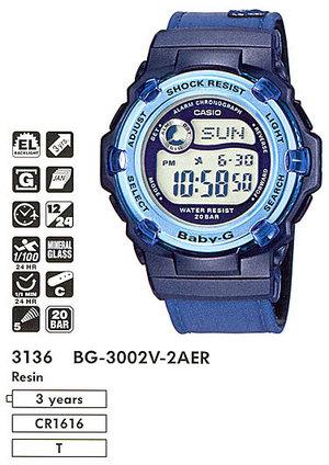 Casio BG-3002V-2AER