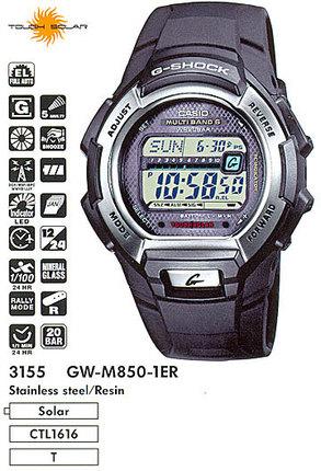 Casio GW-M850-1E