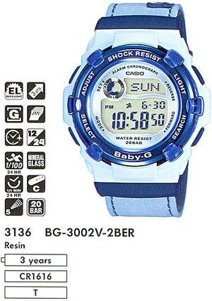Casio BG-3002V-2B