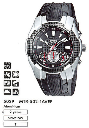 Casio MTR-502-1A