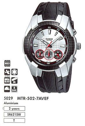 Casio MTR-502-7A