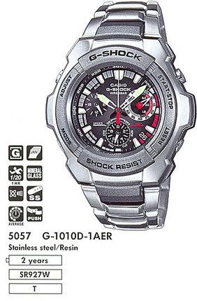 Casio G-1010D-1A
