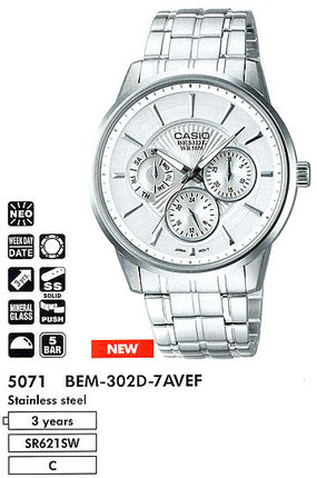 Часы CASIO BEM-302D-7AVEF 2010-09-23_BEM-302D-7A.jpg — ДЕКА