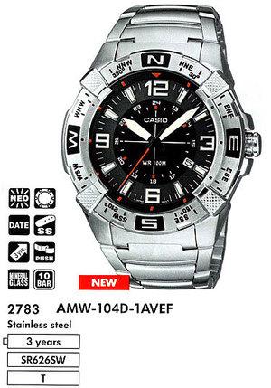 Casio AMW-104D-1A