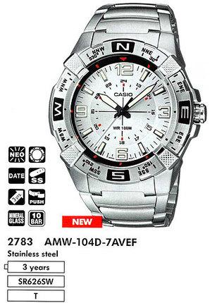 Casio AMW-104D-7A