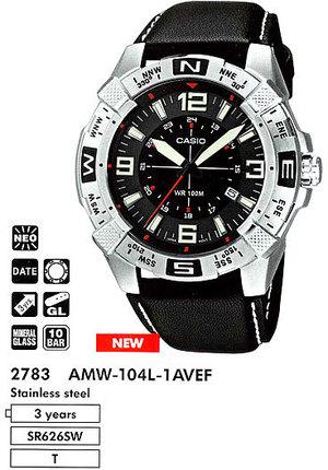 Casio AMW-104L-1A