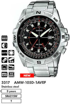 Casio AMW-105D-1A