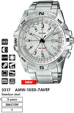 Casio AMW-105D-7A