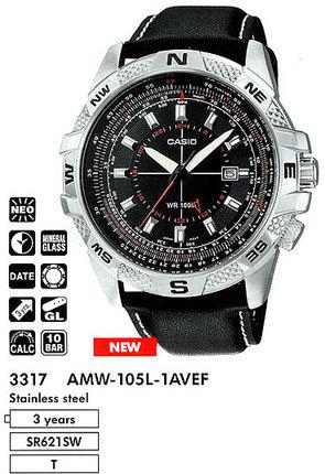 Casio AMW-105L-1A