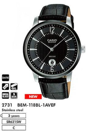 Casio BEM-118BL-1A