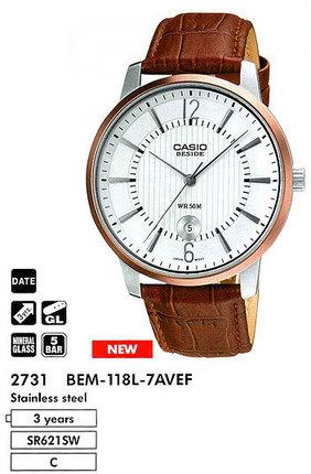 Casio BEM-118L-7A