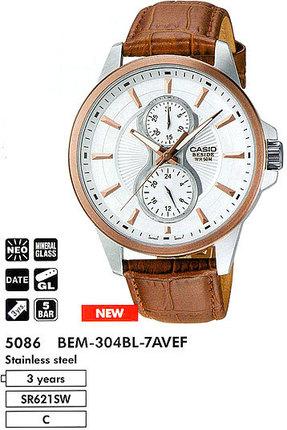 Casio BEM-304BL-7A