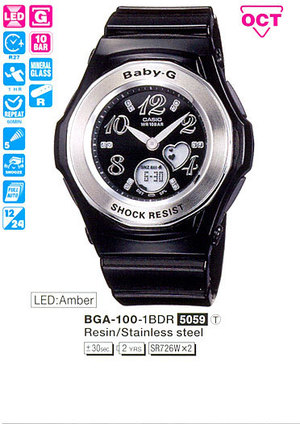 Casio BGA-100-1B