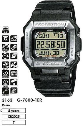 Casio G-7800-1E