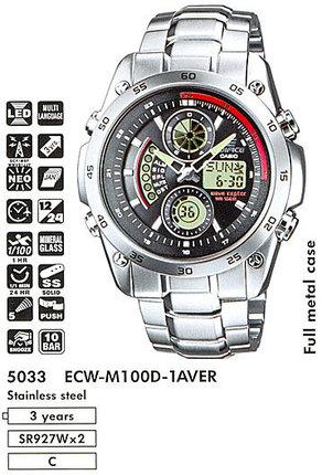 Casio ECW-M100D-1A
