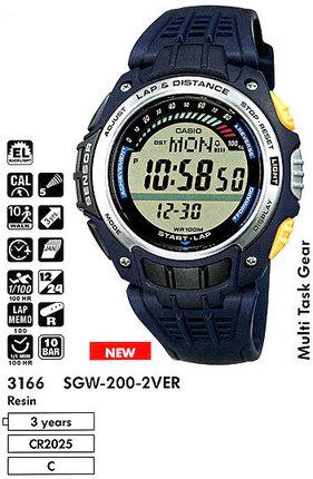 Casio SGW-200-2VEF