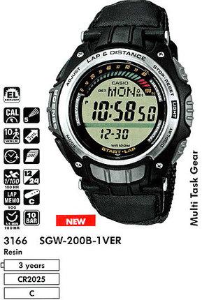 Casio SGW-200B-1V