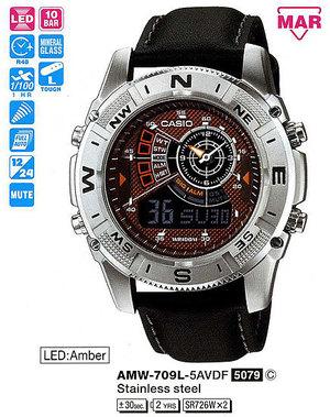 Casio AMW-709L-5A