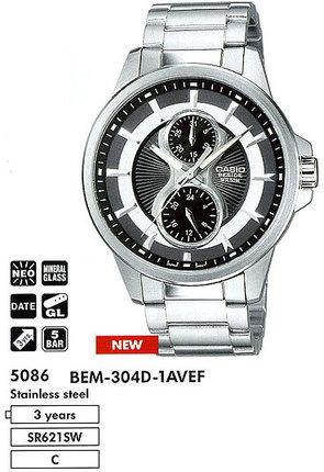 Casio BEM-304D-1A