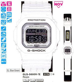 Casio GLS-5600V-7E