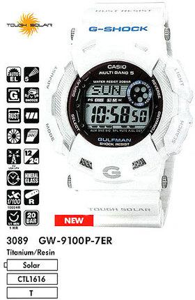 Casio GW-9100P-7E