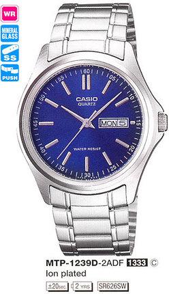 Casio MTP-1239D-2A