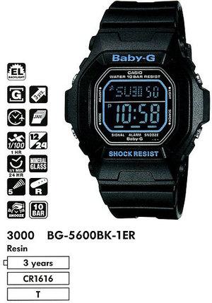Casio BG-5600BK-1ER