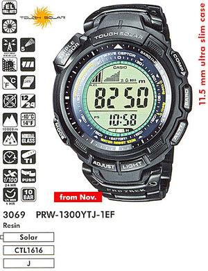 Casio PRW-1300YTJ-1E