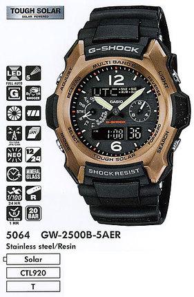 Casio GW-2500B-5A