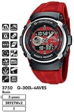 Casio G-300L-4A