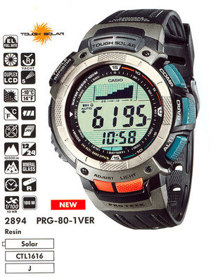 Casio PRG-80-1V