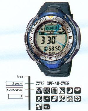 Casio SPF-40S-2V