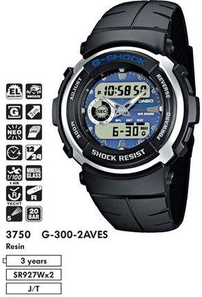Casio G-300-2AV