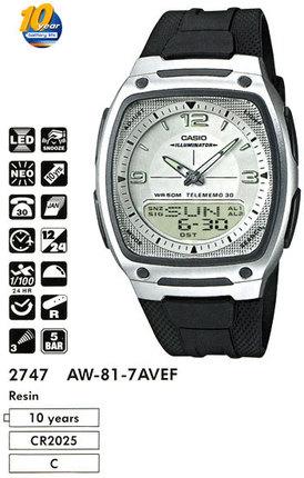 Casio AW-81-7AVEF