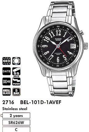 Casio BEL-101D-1A