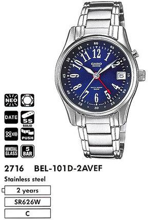 Casio BEL-101D-2A