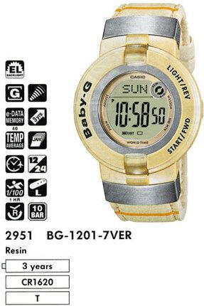 Casio BG-1201-7V
