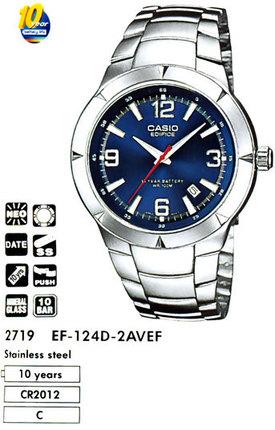 Casio EF-124D-2AVEF