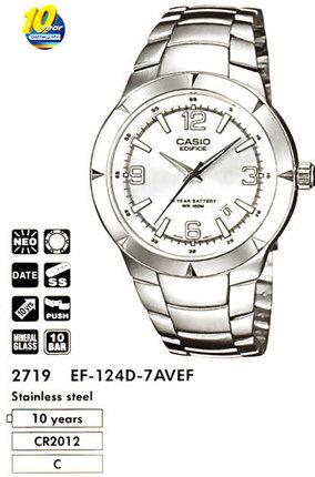 Casio EF-124D-7AVEF