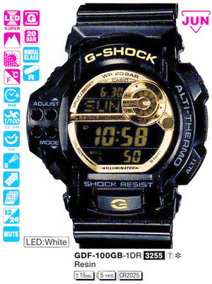 Casio GDF-100GB-1E