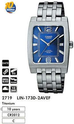 Casio LIN-173D-2A