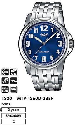 Casio MTP-1260D-2BEF