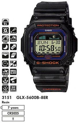 Casio GLX-5600B-8ER